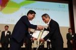 금천구 시설관리공단이 2016 남녀고용평등 우수기업으로 선정돼 고용노동부 장관 표창을 수상했다