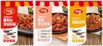하림이 양념 닭발과 양념 근위 같은 포장마차 인기 메뉴를 반조리 제품으로 10일 출시한다