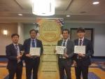 한국전력이 미국 피츠버그 국제발명전시회 2년 연속 대상을 수상했다