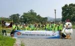 하림 피오봉사단이 서울대공원에서 체험 학습 및 봉사활동을 펼쳤다