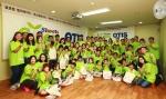 경기도 안양 금빛지역 아동센터에서 그린슈츠 캠페인에 참석한 오티스 엘리베이터 임직원들이 아이들과 함께 기념촬영을 하고 있다
