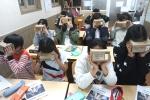 학생들이 방과후학교에서  가상현실(VR) 기술을 활용한 수업을 받고 있다