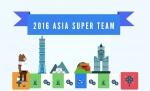 아시아 슈퍼팀 2016 캠페인이 오는 7월 1일 접수를 시작한다