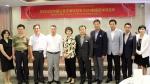 KMI한국의학연구소가 중국 창칭안강연맹과 중국인 의료관광 협약을 체결하고 상호 기관의 협력을 약속했다