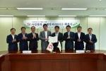 한국전력(사장 조환익)은 7월 22일(금) 오후4시 한전 아트센터에서 한국토지주택공사(LH)와 스마트시티 사업협력 양해각서(MOU)를 체결한다