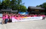 여성가족부와 한국청소년단체협의회가 개최하는 2016 아시아청소년초청연수가 8.2일부터 14일까지 서울, 수원, 안동, 경주, 제주도에서 열리는 있는 가운데, 아시아23개국 200명