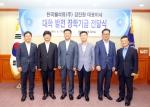 한국쉘석유주식회사가 부산지역 소재의 한국해양대학교와 부경대학교에 총 4000만원의 장학금을 전달하였다