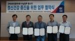 전남광역정신건강증진센터가 한국도로공사 등 관련 기관과 업무협약을 체결했다