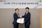 LG CNS는 아이씨티케이와 IoT 보안표준기술사업을 위한 양해각서를 체결했다. (왼쪽부터 아이씨티케이 김동현 대표, LG CNS IoT사업담당 조인행 상무)