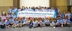 여성가족부와 한국청소년단체협의회가 개최하는 제27회 국제청소년포럼이 19~26일까지 열린 가운데, 23일 무주 태권도원에서 30개국 90명의 청소년·대학생 참가자들이 포럼 전체총회
