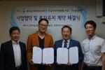 경희대 민유식교수 ,삐사감 김동후대표, 이창용소장, 대영회계법인 유종목대표 회계사