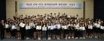 1일 서울 대한상공회의소 의원회의실에서 열린 제3회 전국 NCS 회계정보실무 경진대회 시상식에서 수상자들이 기념촬영을 하고 있다
