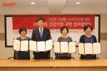 축산식품전문기업 선진이 5일 하남, 송파, 강동 지역 건강가정지원센터와 지역사회의 건강가정구현을 위한 업무협약을 체결했다