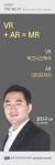 WISET이 28일 와이파이 강연 7탄 김민구 대표 초청강연을 개최한다
