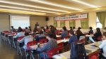대구사회복지공동모금회는 대구 사회복지시설·기관들을 대상으로 복권기금사업 배분설명회를 개최하고 있다