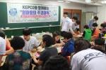 광주희망야학을 찾은 KEPCO 대학생 서포터즈들이 일일 교사로 야학 학생들에게 한글 팔찌 만들기 수업을 진행했다