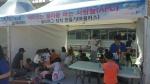 제13회 포항가족과학축제가 성황리에 개최되었다