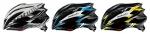 카부토 헬멧 제나드ZENARD의 신규 모델 3종(블래이드 실버, 트래드블루, 트래드옐로우 컬러)