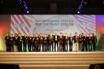 제5회 2016 이노비즈 글로벌 포럼