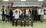 편강한의원 서효석 원장(앞쪽 왼쪽 두번째)이 특강 후 국가대표팀과 기념촬영을 가졌다