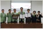 도로교통공단 용인운전면허시헙장이 용인시청소년미래재단과 업무협약을 체결했다