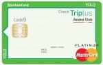 신한카드는 체크카드이면서도 마일리지 혜택과 해외 현금 인출 혜택을 강화한 신한카드 YOLO Triplus를 출시한다