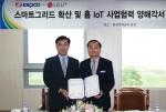 LG유플러스와 한국전력은 전력수급을 최적화하는 지능형 전력망 사업인 스마트그리드(SG) 확산사업중 AMI기반 전력서비스에 참여하는 아파트에 홈IoT 서비스를 제공하는 사업을 공동