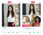 틴더 소셜 기능 프로필