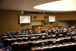 나마 여성지위향상위원회(NAMA Women Advancement Establishment, NAMA)가 제71차 유엔 총회의 부대행사에서 '나마 국제 여성 기금(이하 나마 기금)을