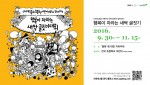 신세계그룹의 SSG블로그가 30일(금) 1주년 리뉴얼 론칭 기념으로 '행복이 자라는 새싹 글짓기 대회'를 개최한다