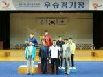 우슈 산타 65kg 1위 박승모(무도경호 4년, 왼쪽 두번째)와 2위 송기철(무도경호 1년, 왼쪽 첫번째)