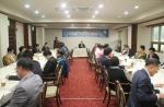 이노비즈협회가 2016년도 제4차 정기이사회/하반기 임원 워크숍을 개최했다