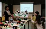 한국문화예술위원회, 어린이 건축학교 씨앗꿈 과정 개강