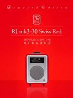 R1mk3-Swiss RED