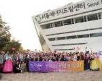 난빛축제 조직위원회는 15일 서울에너지드림센터에서 난지도의 세계유산화를 추진하는 비전 70 선포식'을 개최했다