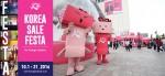 한국방문위원회는 10월 한 달을 외국관광객들을 대상으로 한 코리아세일페스타(Korea Sale FESTA) 외국인 특별할인기간으로 정하고 다양한 이벤트와 프로그램을 운영하고 있다.