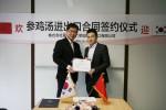 하림 육가공 박준호 본부장(왼쪽)과 샤먼 백품혜 우진강 대표(오른쪽)이 하림 삼계탕의 중국 수출 계약을 체결했다