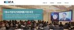 한국이벤트산업협동조합이 사후정산에 대한 유의·협조 사항을 배포하는 캠페인을 벌였다