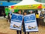 안산시청소년수련관이 지역주민과 함께한 청소년이 만들어 Dream 프로그램을 운영하고 있다