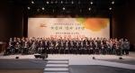 한국지체장애인협회가 창립 30주년 기념 전국지체장애인대회를 개최했다