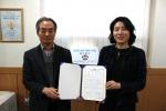 금천구시설관리공단과 금천구보건소가 업무협약을 체결했다