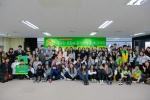 꿈꾸는 초록씨 동아리 활동 보고대회가 열렸다