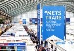 인텔리안테크놀로지스가 METS Trade 전시회에 참가한다