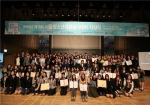 2015년 서울시청소년자원봉사대회 수상자들