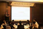 게오르그 켈 유엔글로벌콤팩트 초대사무총장이 위기를 기회로 전환하는 지속가능경영, 세계 경영 트렌드 및 한국기업에 시사점을 주제로 발표하고 있다