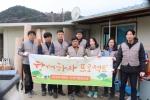 한국주거복지 사회적협동조합 조합원과 직원들이 함께하자 프로젝트 주거환경 개선 봉사 활동을 펼쳤다
