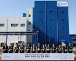 한국전력이 2일(수) 오전 10시부터 4일(금)까지 사흘간 광주 김대중컨벤션센터에서 전 세계 전력분야 기업과 전문가들이 한자리에 모이는 BIXPO 2016을 개최한다