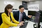 금융 차세대 시스템의 대표기업 LG CNS는 JB금융그룹인 광주은행 차세대 시스템을 성공적으로 오픈했다