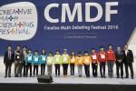 2016 CMDF(창의적수학토론대회)가 11월 20일(일) 오전 9시부터 오후 6시까지 서울대학교 관악캠퍼스 종합체육관에서 개최됐다.