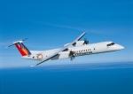 봄바디어가 필리핀항공으로부터 Q400 항공기 12대 확정주문을 확보했다